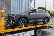 2021上海车展:一汽-大众TALAGON实车曝光