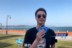 大家说车:几万元买日系小车丰田致炫怎么样?听车主实话实说