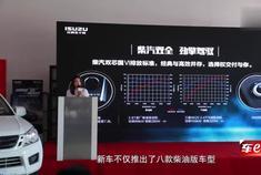 江西五十铃2020款国六经典瑞迈重装上市8.38万起售