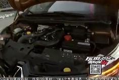 新雷诺卡缤!打开机盖的一瞬间!车主评价用料扎实!