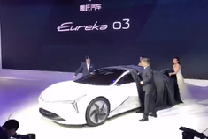 哪吒Eureka 03