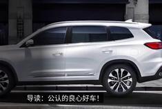 公认的好车!中型SUV仅售7.38万起,销量超越昂科威,还是大品牌