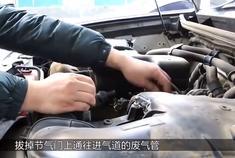 丰田普拉多4000清积碳实操视频教程
