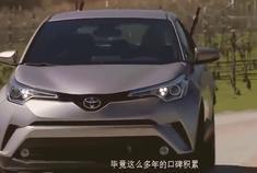 一起了解一下丰田新款CHR,外观非常时尚的一款SUV,您喜欢吗