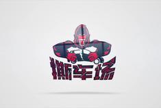 全新一代斯柯达明锐预计将在2020北京车展正式发布