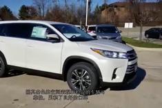 丰田汉兰达上市最新配置,定位中型SUV空间表现出色!