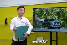 """实力对打CR-V和荣放 日产奇骏换代""""豪华味""""够足"""