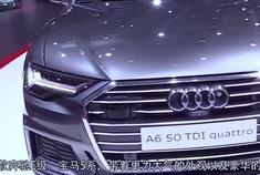 全新奥迪A6档次不输宝马5系,性能强劲颜值高!