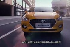 现代崛起了,新车比雅阁还帅,开上街让丰田本田紧张