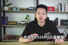 重庆试驾长安锐程CC,性价比优于朗逸、卡罗拉