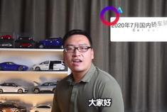 逸动反超帝豪进前十,宝马3系暴涨392.6%!7月轿车市场什么情况?