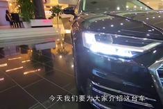 2020款奥迪A8旗舰轿车竟可选配超先进新功能