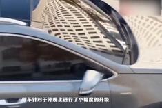 起亚中期改款KX5,四驱双排气微混动,颜值简直了!