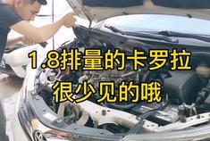 刚收了一辆15年的丰田卡罗拉,1.8排量发动机,看看车商多少钱收