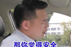 【七哥撩车】买车为什么要买高配?看完这个视频就知道了