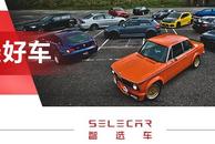 20万级年轻运动B级车之选:君威VS雅阁,长于颜值,胜在质感