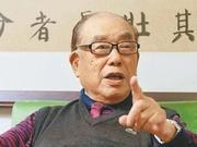 """台媒:台湾""""传奇老兵""""郝柏村去世 长期反""""台独"""""""