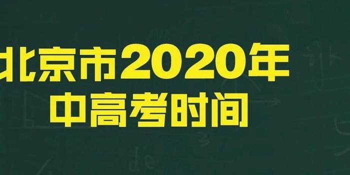 http://www.umeiwen.com/jiaoyu/1792539.html