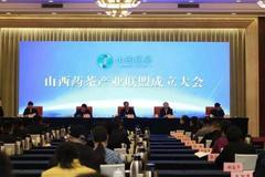 山西藥茶產業聯盟成立 目標:打造中國第七大茶系