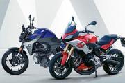 宝马推出900cc排量新车