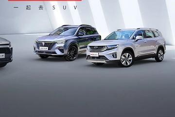 车圈今日刷屏(0608) : 6月份即将上市的这些SUV,据说个个身怀绝技,买到就是赚到!