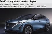 日产新车发表,这外形,想必就是PK特斯拉Model Y