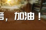 零售大佬高考往事:马云三战高考,雷军弃清华