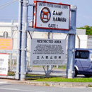 看到美軍基地感染人數報告,沖繩縣知事震驚
