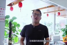 现金降2.3万 36期免息 探店广汽本田凌派