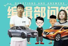 星越新车和二手CX-5怎么选?蒙迪欧怎么样?20万SUV推荐!