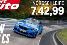 BMW M2 CS在纽北做出7分42.99秒的圈速成绩……