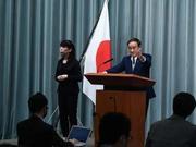 """日自民党总裁选举""""三强鼎立""""未来领导人面临多重考验"""