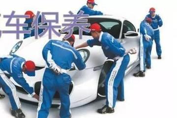 汽车保养必须去4S店吗?4S店,不按规定保养,不给你质保!