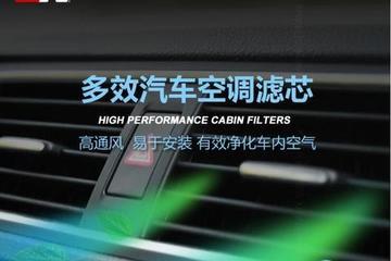 KN提醒你,这个空调滤清器保养的误区一定要避开!