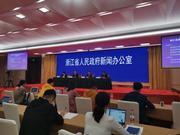9月27日以来有青岛旅居史人员入浙前需提供抵达7天内核检证明