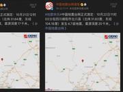 """四川绵阳北川县发生4.7级地震,""""2天2震""""几乎同一位置"""