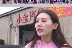 宁波的刘小姐有辆奥迪A5跑车,半年前借给一个朋友开,如今发现……