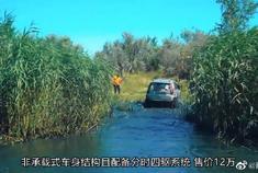 哈弗H3和比越野,遇到一片沼泽后,才知道什么叫中国制造?