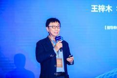 華泰保險董事長王梓木:成為美好企業適應新商業文明時代的要求