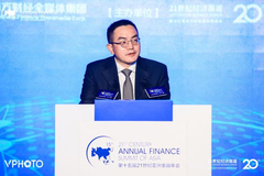 南財集團副總編鄧紅輝:保險業大有作為的時代正在到來