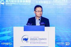 曹德云:新形勢下中國保險資產管理業高質量發展的新機遇