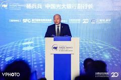 光大銀行副行長楊兵兵:樹立新經營理念 促進數字金融高質量發展