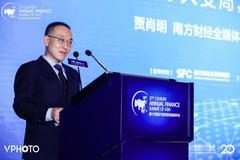 賈肖明:關注中國居民財富轉移新趨勢