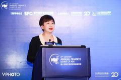 南粵銀行董事長蔣丹:數字化為中小銀行開啟新的增長曲線