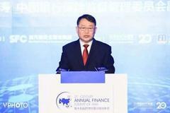 中國銀保監會梁濤:對數字金融生態,堅持審慎包容的監管導向