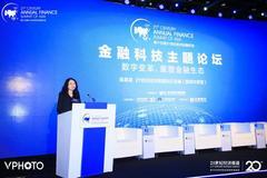 21世紀經濟報道執行主編陳晨星:2020年,金融科技凸顯出重要價值