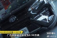 双汉兰达解读,丰田的这辆车一定不会让你失望!