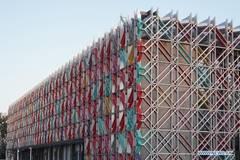In pics: Beijing Wukesong Ice Hockey Sports Center