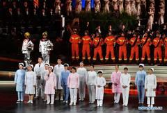 Opening ceremony of 33rd Golden Rooster Awards held in Xiamen