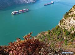 Winter scenery of Three Gorges in Hubei